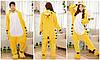 Пижама жёлтый тигр костюм кигуруми, фото 2