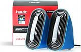 Колонки Havit HV-SK456 USB, black+blue, фото 2