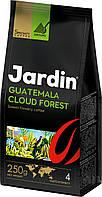 Кофе Jardin Guatemala Cloud Forest молотый м/у, 250 гр.