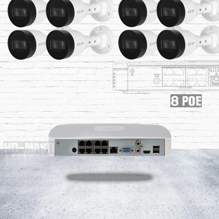 Комплект видеонаблюдения IP 8-ми канальный Dahua-PoE-KIT51