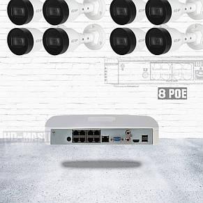 Комплект видеонаблюдения IP 8-ми канальный Dahua-PoE-KIT51, фото 2