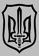 Виниловая наклейка на телефон - Герб УПА