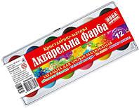 Мицар Фарба акварельна КЛАСИКА 12 кольорів