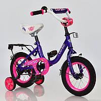 """Велосипед 12"""" дюймов 2-х колёсный С12010 """"CORSO"""" ФИОЛЕТОВЫЙ"""