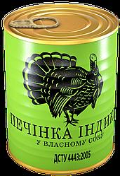 """Печень индюка консервированная """"Ладус"""" 388 гр. (24 банки)"""
