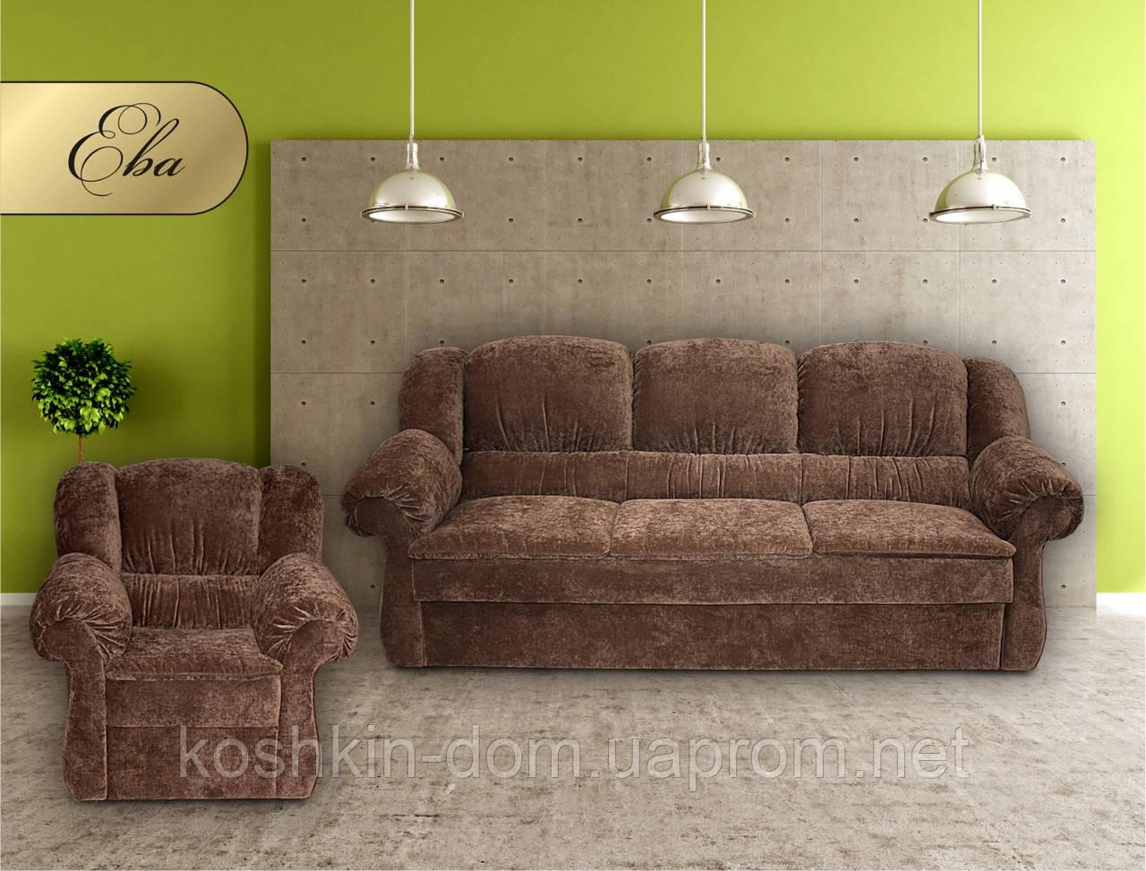 """Комплект мягкой мебели """"Ева"""" (диван + кресло)"""