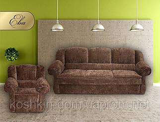 """Комплект м'яких меблів """"Єва"""" (диван + крісло)"""