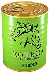 """Тушенка Конина """"Ладус"""" 388 гр. (24 банки)"""