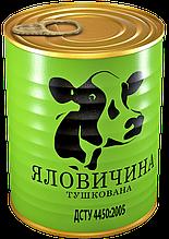 """Тушенка говядина """"Ладус"""" 388 гр. (24 банки)"""