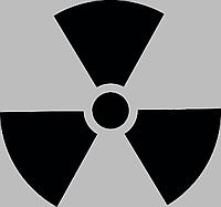 Виниловая наклейка на холодильник - Radioactiv (от 5х5 см)