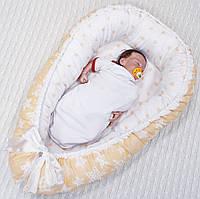 Кокон позиционер для новорожденного гнездышко