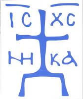 Виниловая наклейка на авто (спаси и сохрани) (от 10х7 см)