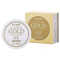 Гидрогелевые патчи для кожи вокруг глаз Petitfee Gold & EGF Eye & Spot Patch