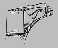 Виниловая наклейка на авто - Дальнобой (от 12х15 см)
