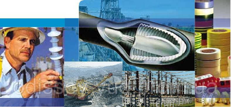 Электротехнические материалы 3М технологии.