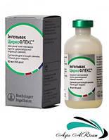 Вакцина Ингельвак Циркофлекс инакт. против цирковирусной инфекции свиней 50 мл, 50 доз , Boehringer (США)