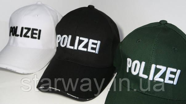 Кепка стильная Polizei логотип вышивка