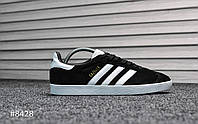 Adidas Gazelle II Black White (Реплика)
