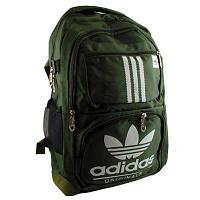 Рюкзак/Ранец Adidas 1-497 (12215)