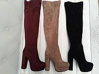 Женские осенние сапоги на каблуке 13 см, впереди 3,5 см., бордовый, бежевый, черный, р.36-40