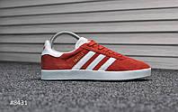 Adidas Gazelle II Red (Реплика)