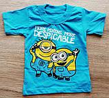 Детская футболка Миньйоны на мальчика, фото 2