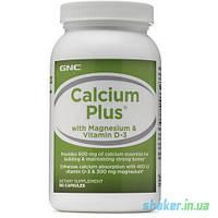 Витамины GNC Calcium Plus with Magnesium & Vitamin D-3 (120 капс) кальций магний витамин д3 гнс