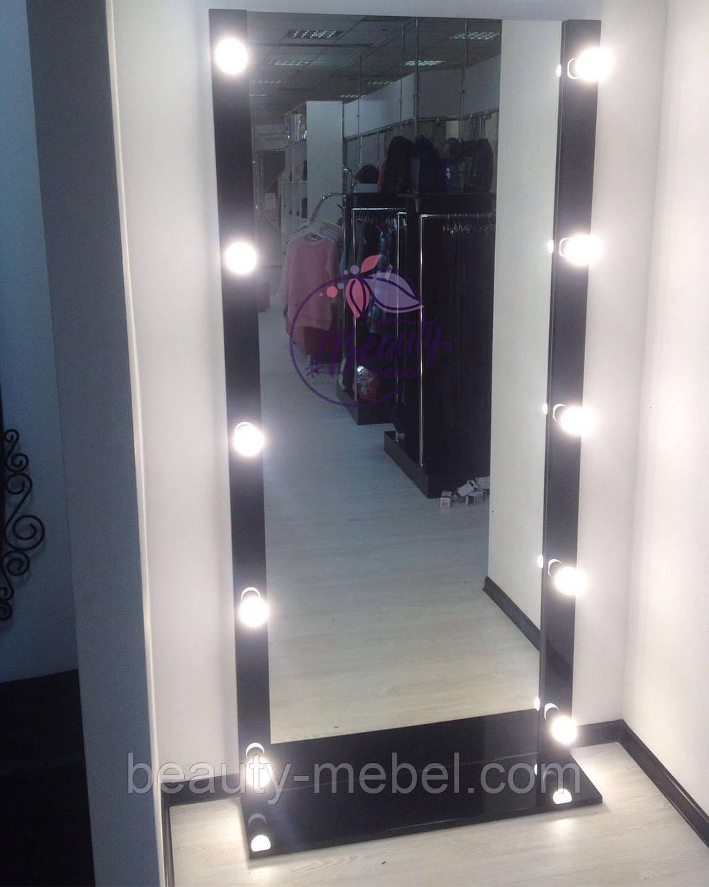 Высокое, гримерное зеркало с подсветкой по бокам
