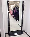 Высокое, гримерное зеркало с подсветкой по бокам, фото 3