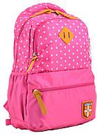Рюкзак YES 555744 CA 144 розовый