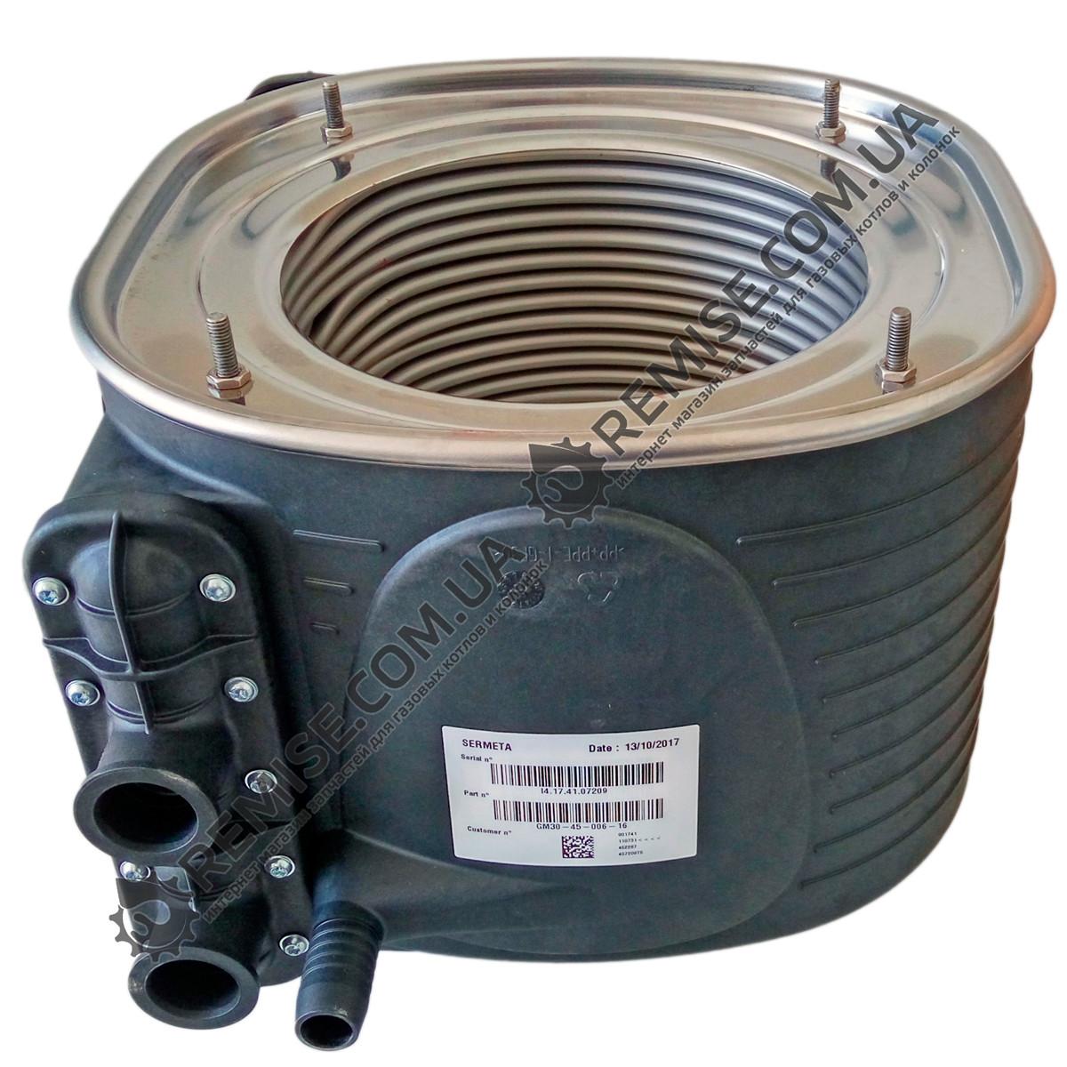 Кожухотрубный конденсатор WTK CF 90 Петропавловск-Камчатский