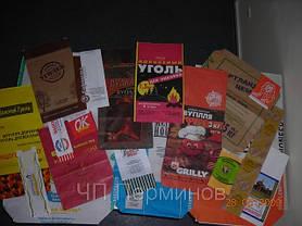 Бумажные мешки для угля на 10-15 кг., фото 3