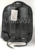 Школьный рюкзак для мальчиков ортопедическая спинка Hummer синий, фото 2