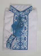 """Вышиванка для мальчика сине-голубая """"Свитязь"""" 116-158"""