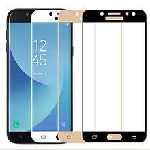 Защитное стекло 2,5D на весь экран Full screen/Full glue для Samsung J7(2017)/ J7 Pro/ J730