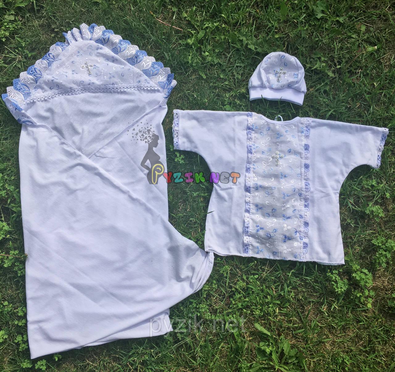 Набор для крещения белый, голубые рюшки (крыжма+рубашка на завязочках+чепчик с крестиком) интерлок