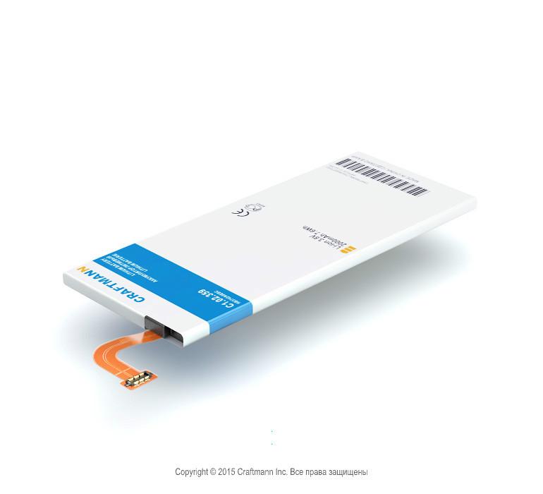 Аккумуляторные батарейки li-ion для смартфонов Huawei