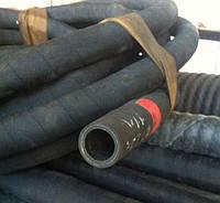Рукава шланги напорные Б (I)-22-2,0  МБС топливные, бензомаслостойкие ГОСТ 18698-79