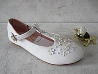 Белые  туфли с ромашками для девочек 32,34,35 р