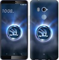 "Чехол на HTC U11 Plus Skoda. Logo ""3171u-1363-12506"""