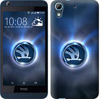 "Чехол на HTC Desire 628 Dual Sim Skoda. Logo ""3171c-949-12506"""