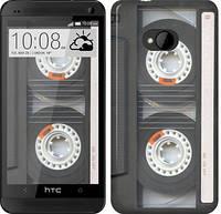 """Чехол на HTC U11 Life Кассета """"876u-1385-12506"""""""