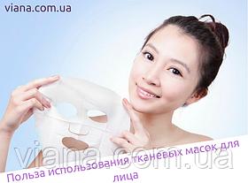 Польза использования тканевых масок для лица