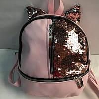 Женский рюкзак нежно-розовый, с пайетками. с кошачьими ушками, фото 1