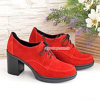 Туфли замшевые красные женские на устойчивом каблуке,39 размер, фото 1