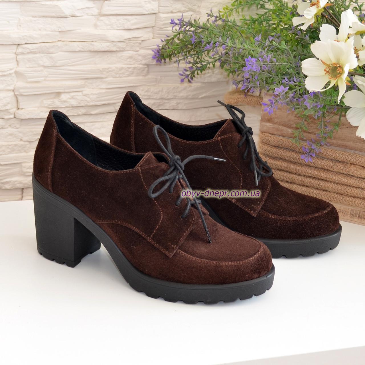 b94e70f2e Купить Туфли замшевые женские на устойчивом каблуке, цвет коричневый ...
