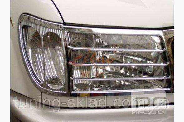Хром накладки на фары V2  Toyota LС 100 (Тойота)
