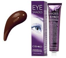 Краска для бровей и ресниц светло-коричневый C:EHKO 60 мл
