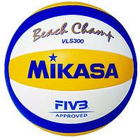 Мяч пляжного волейбола Mikasa VLS300 Official Game Ball, FIVB Approved, сшитый (оригинал)