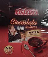 Горячий шоколад в пакетиках Ristora, 50 порций
